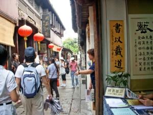 Shopping street in Zhujiajiao, near Shanghai, China